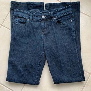 The Limited Denim Jeans - Dark Wash - sz 4